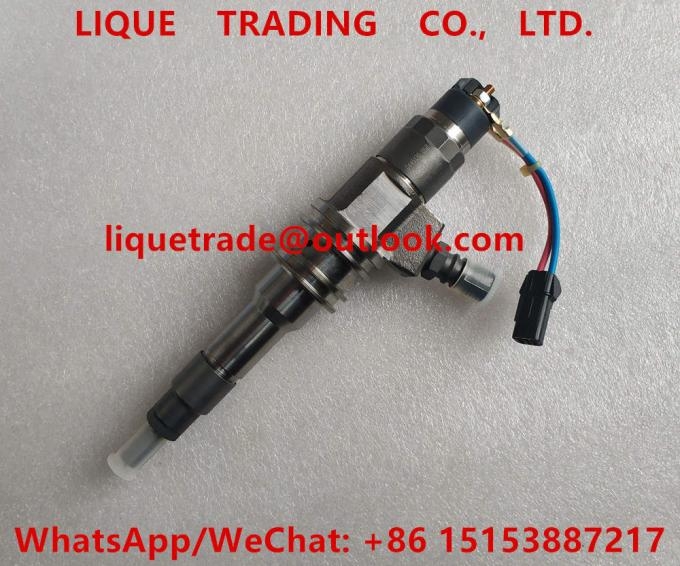 BOSCH injector 0445120058 , 0 445 120 058 , ME356178 , ME355793 for MITSUBISHI Fuso